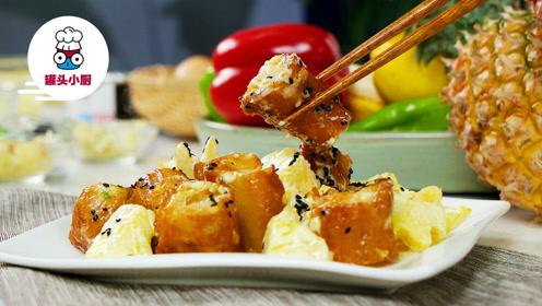 戴式菠萝油条虾,满满水果的清香,沁人心脾