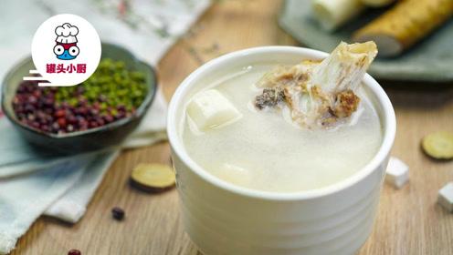 小满时节来碗猪骨养生汤,除湿又养颜!