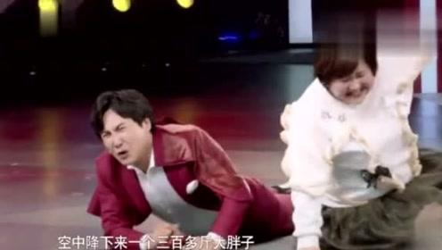 贾玲摔倒压住沈腾,沈腾说:天空中飘过300斤的胖子!