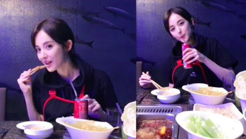 娜扎深夜收工吃火锅对镜放电 美女与美食你选谁?