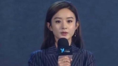 赵丽颖被爆拍广告跳舞用替身 从业者揭露圈内真相
