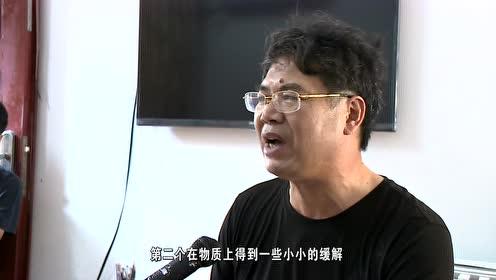 2017年8月4日---姜山镇中学爱心慰问团