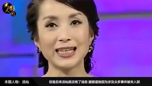 她是国家一级演员,入狱被传死讯,如今43岁前途暗淡