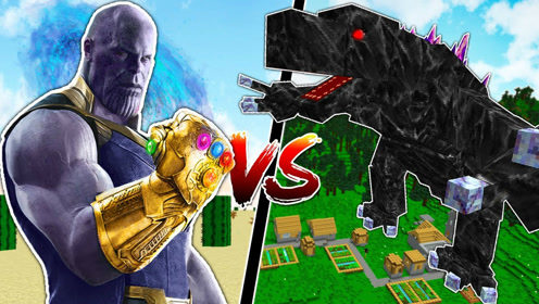 我的世界 灭霸使用无限手套 vs 神圣怪物王者基多拉冰哥斯拉boss!