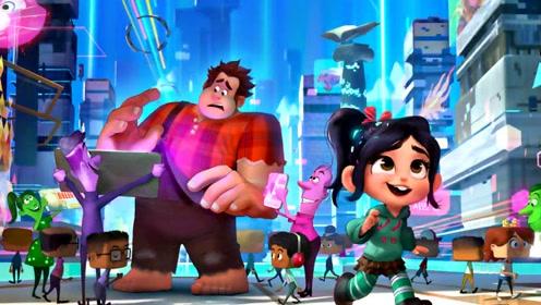 《无敌破坏王2》正式预告 迪士尼公主集体大乱斗