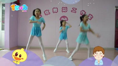 全国小朋友都在跳豆乐儿歌《洗手歌》舞蹈,小朋友快来学习一下吧!