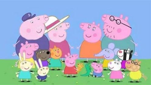 小猪佩奇:粉红猪小妹找恐龙蛋2