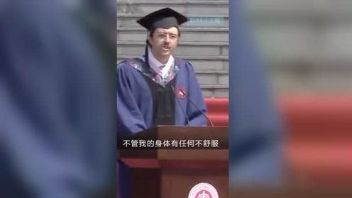 留学生毕业典礼上猛夸中国人爱喝热水,外国人喝白开水吗?