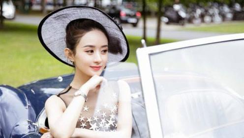 赵丽颖法国出席活动享巨星待遇 星星纱裙秀蛮腰