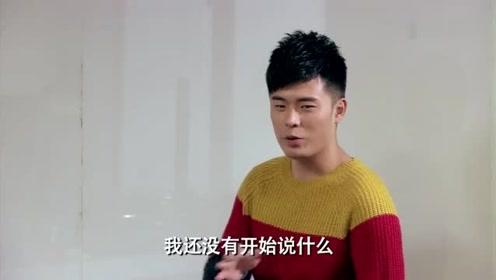 《爱情公寓》曾小贤教一众阔少追一菲,胡一菲不是他的最爱吗