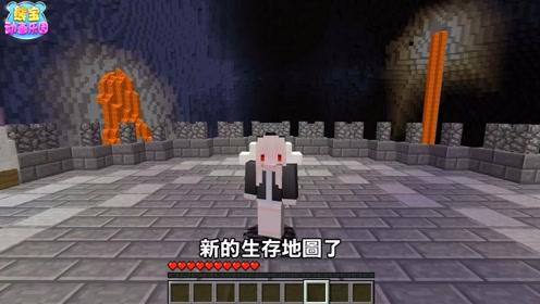 我的世界红月 下界地底生存 #1 没有石头的世界