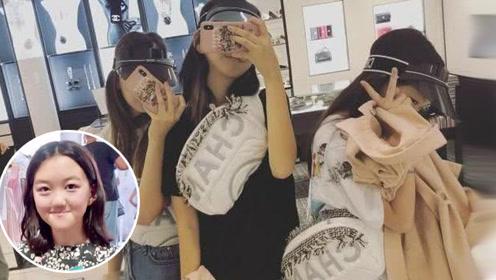 12岁李嫣与闺蜜穿同款衣服开心合影,三人所背包包却价值2万元
