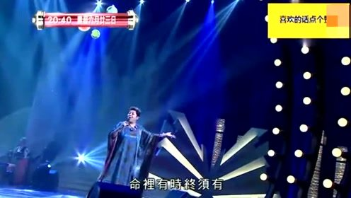 天王刘德华也翻唱过《浪子心声》, 但我还是最喜欢听她唱的这版本
