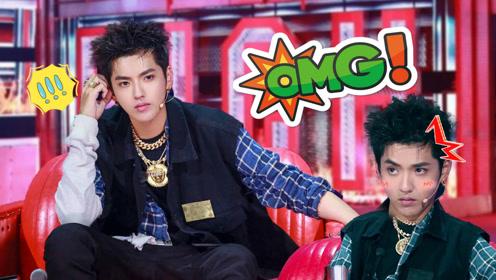 《中国新说唱》开播,吴亦凡花样怼人rap了解一下