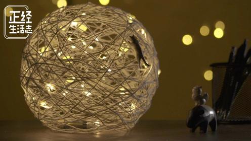 为自己编织一个捕梦网,气球麻绳变情调灯,浪漫气氛一百分!