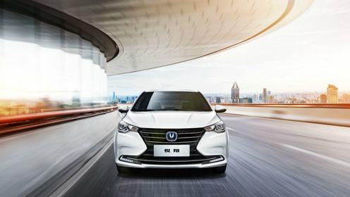 """第三代长安悦翔发布,号称""""新三好精品家轿"""",挑战A级车市场!"""