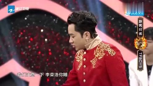 王祖蓝问邓超:请问嫂子怎么睡?邓超机智回答,尽显高情商!