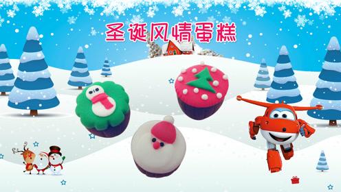 儿童趣味手工之圣诞风情蛋糕 手把手教小朋友diy超轻粘土系列食玩