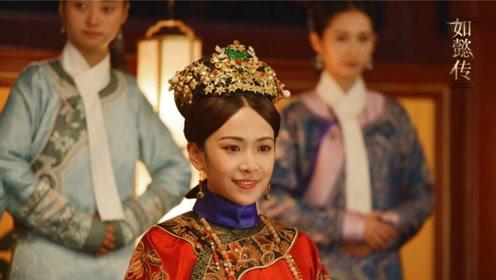 陈婉茵、湄若、恪嫔角色特辑