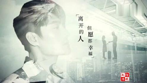 王凯《一人份的孤独》概念歌词版MV上线啦