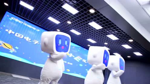 中国电子卡通吉祥物小E舞蹈亮相