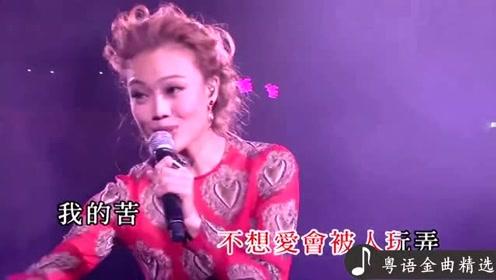 容祖儿翻唱陈百强《画出彩虹》,很好听的女版,你钟意吗?