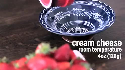 草莓酥饼制作方法, 想吃的可以学下