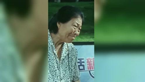 """""""天下第一娘""""吕启凤去世 老艺术家一路走好"""