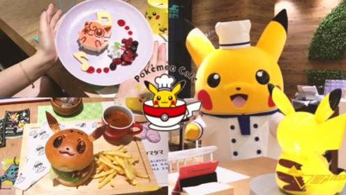 日本东京人气动漫主题餐厅,明星也要提前预定