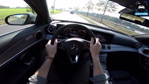 第一视角 梅赛德斯-奔驰 E Class E200 2.0 Turbo 测试 试驾