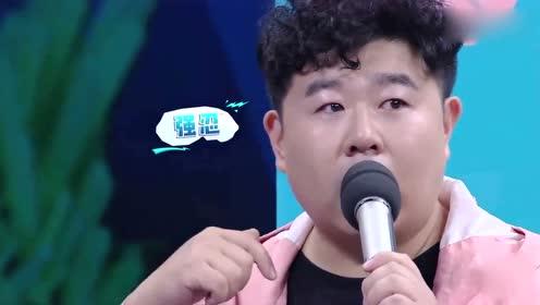 吴昕哭了,何老师也哭了,只因为节目中嘉宾的一个举动