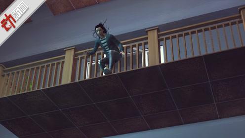 3D:女生因举报同学逃课被6人群殴拍裸照 从宿舍4楼跳下致伤残