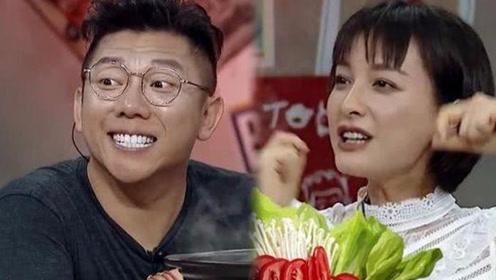 吴昕上节目意外暴露明星最爱整的部位 娱乐圈一半的人都整了?
