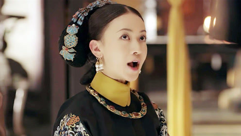 延禧攻略:璎珞假装怀孕,却被尔晴陷害,皇上扇她一巴掌:你让我恶心