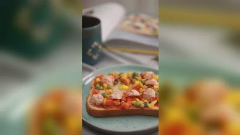 还在点外卖吗?跟小编一起自制土司披萨吧!