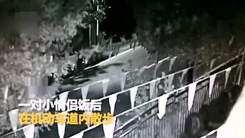 吓人!小情侣吃完晚饭路上散步 遭撞飞数米两人不幸离世