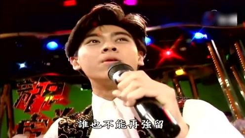 90年代台湾金曲串烧,林志颖席卷亚洲,金曲歌后云集