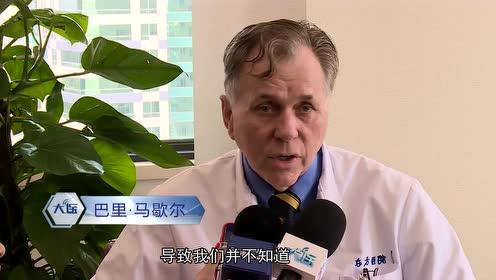 诺贝尔奖得主在上海开设消化门诊