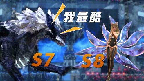 英雄联盟总决赛S4-S8开幕式盘点,果然只有鸟巢那条龙才是王者!