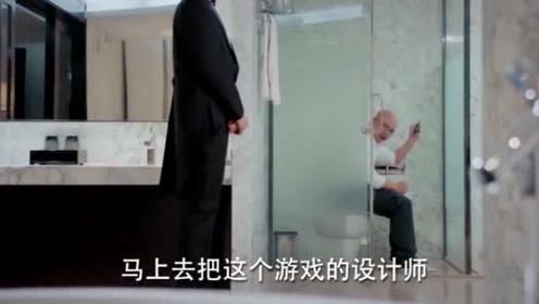 我叫王大锤,我的父亲是世界首富,他每天忙于工作,我不敢打扰他