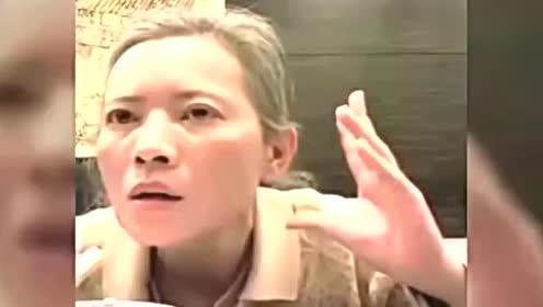 """蓝洁瑛未出版自传手稿曝光曾写道""""恶人有恶报"""""""