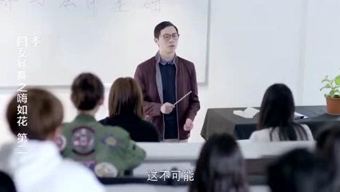 老师不让一位女同学考试,结果全班同学都交白卷,老师懵了!