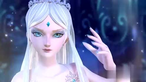 叶罗丽:冰公主把舒言给冻成冰块了?