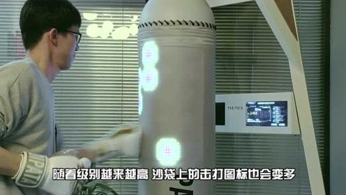 惊艳!首款智能交互沙袋首度亮相:科技感十足?