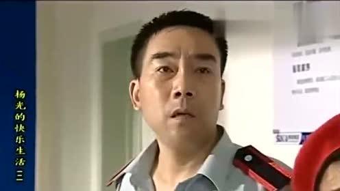 阳光当保安,第一天上班就被狗咬了,队长竟这样做!
