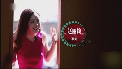 赵丽颖确认出演《花千骨2》,师父白子画却换成了他