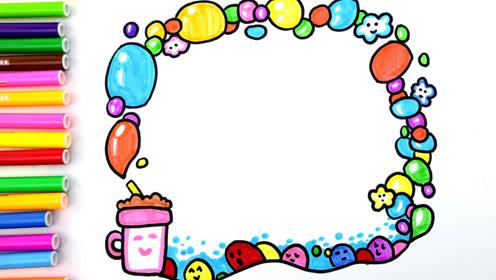 灵感来源于生活,一个杯子,几个泡泡,画可爱的手账边框!