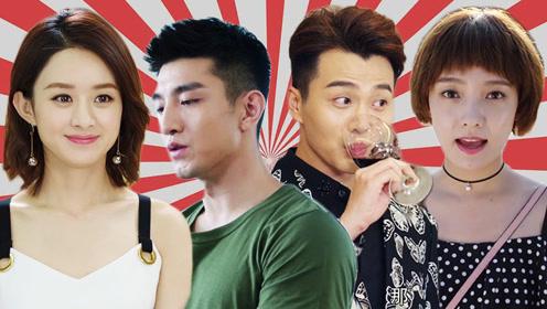 《倾城时光》炫夫狂人APP上线,三大女神PK狂秀男友