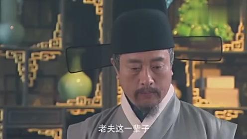 刘太医抗旨不遵,就是不收允贤为徒,只因她是女儿身