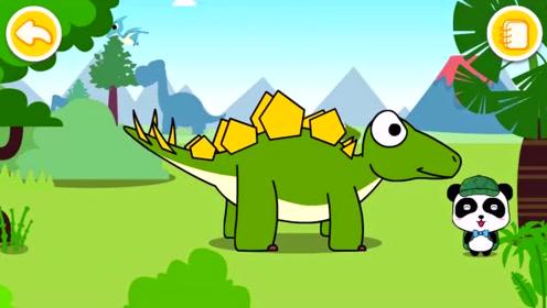 奇妙大冒险—与恐龙一起玩,了解剑龙、包头龙习性,提高孩子记忆力